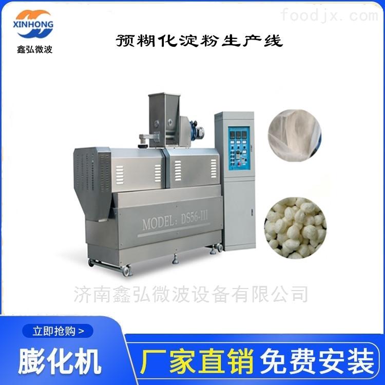 预糊化淀粉加工设备 淀粉膨化机生产线