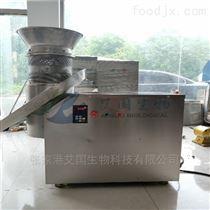 ZLXZ-B300小儿感冒灵颗粒冲剂旋转造粒机设备