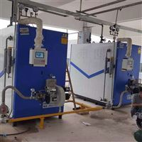 0.3T 立式燃油燃气蒸汽发生器