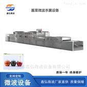 XH-60KW瓶装食品微波设备 鑫弘酱菜微波杀菌设备