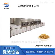 XH-45KW肉松微波杀菌设备 食品杀菌机
