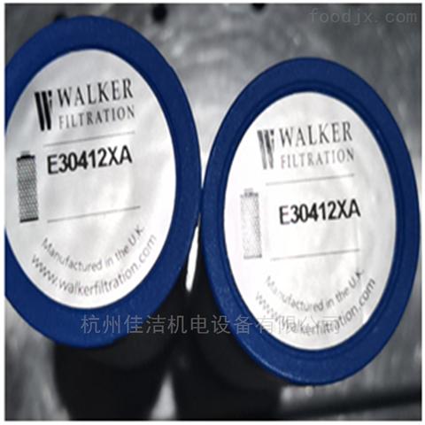Walker沃克过滤器滤芯E30412X1