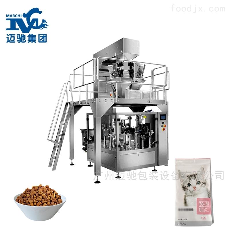 全自动宠物食品大礼包预制袋定量包装机