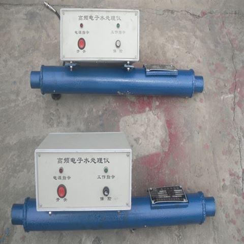 霸州化肥厂电子除垢仪