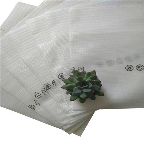 供应郫县电子产品零部件包装珍珠棉覆膜袋