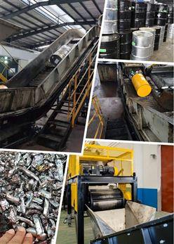废旧包装容器金属桶回收处理设备