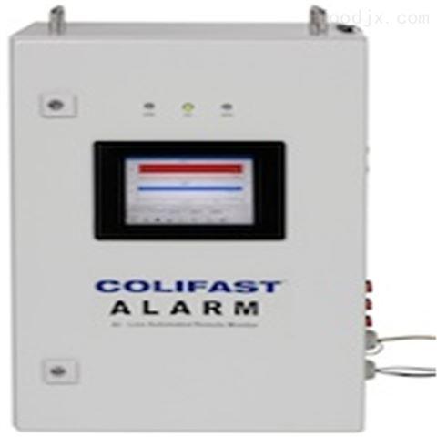 挪威COLIFAST分析仪