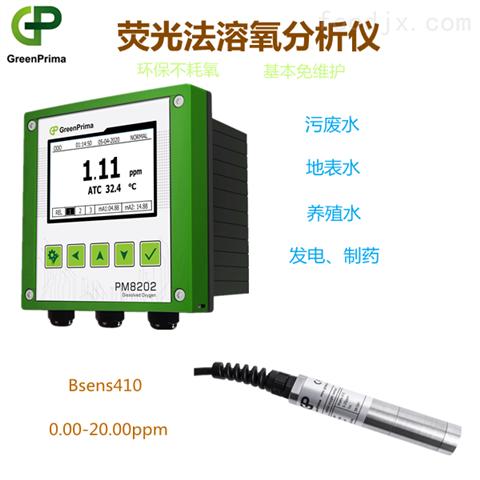 荧光法溶氧仪_优质可靠 操作简单