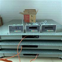 DCS-HT-A北京1吨开关量电子地磅 2t模拟量信号平台秤