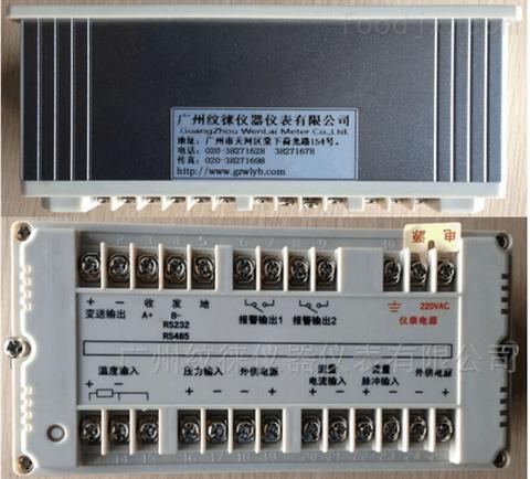 XSR32FC-IKRIB1B1M2V0流量积算仪