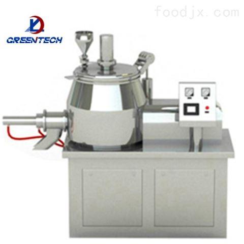 HLSG-50湿法混合制粒机