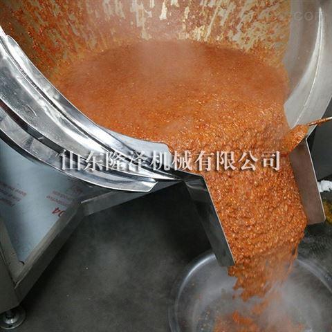 火锅底料搅拌机
