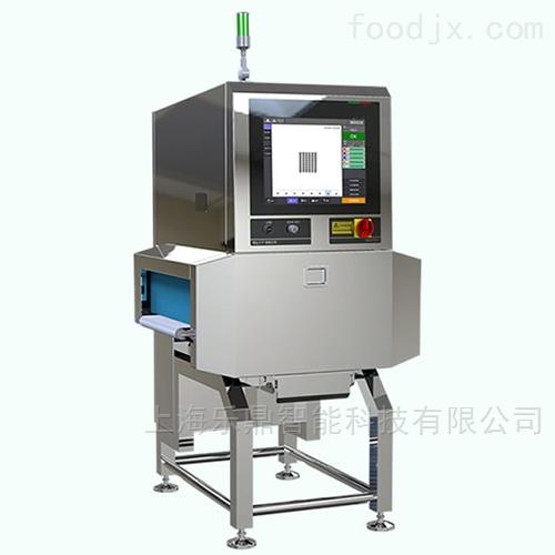 包装食品金属检测X光机器