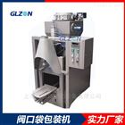 粉体包装机 25KG 200KG 1吨 设备厂家