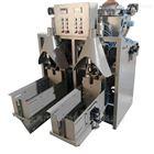 自动称重包装机  25KG 200KG  吨袋设备厂家