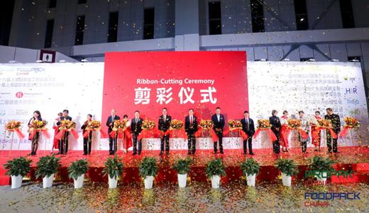 ProPak China 2020壓軸開展 行業人共襄盛會