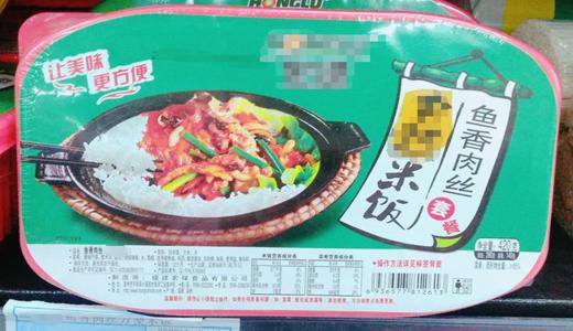 沖泡米飯涌入競爭賽道 工藝優化提升食品口感