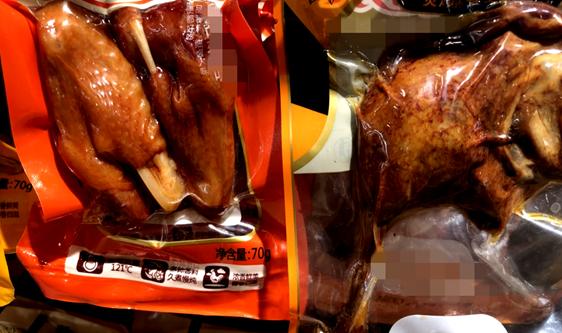 12项食品安全国家标准征求意见