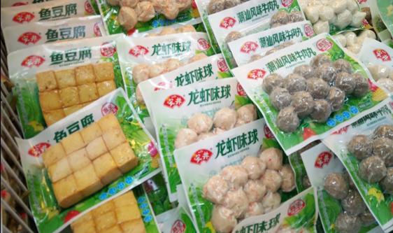 《通知》释放发展红利 食品工业企业喜迎降本增后劲