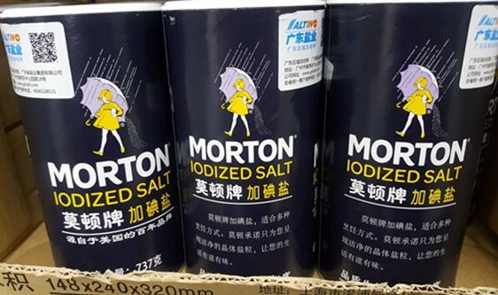 """从""""某国海盐短缺""""看中国如何守护食盐供应安全?"""