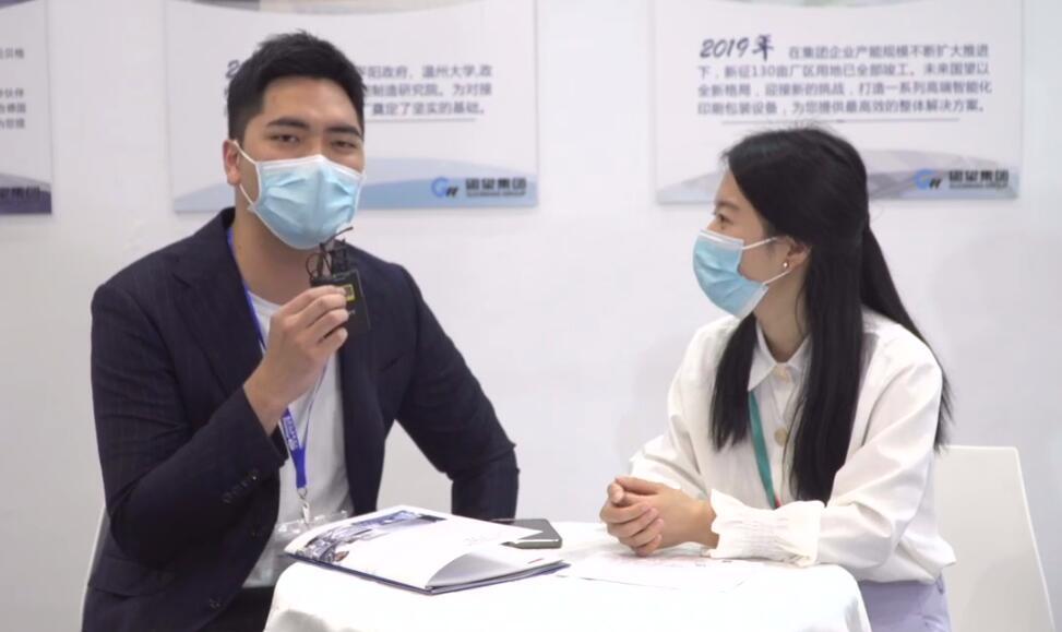 國望集團-浙江歐利特科技股份有限公司