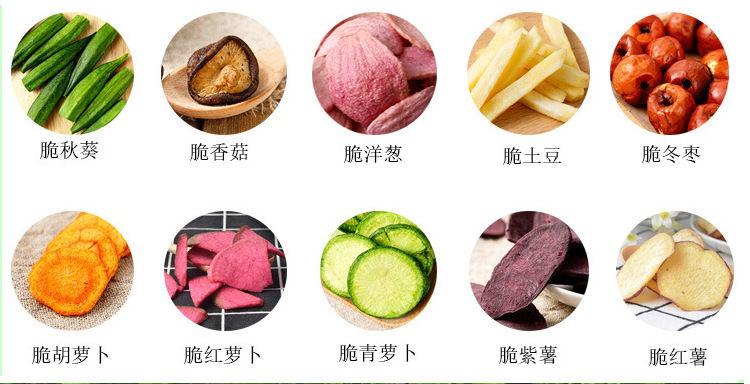 shanhetu_看圖王.jpg