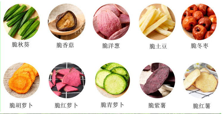 shanhetu_看图王.jpg