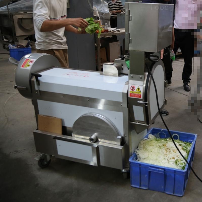 """""""自动切菜机"""