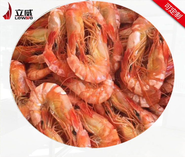 山东立威微波——大虾烘干设备