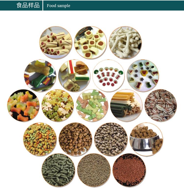 宠物食品生产线_04