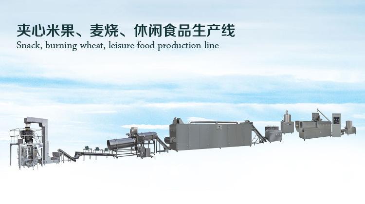 夹心米果、麦烧、休闲食品生产线_01