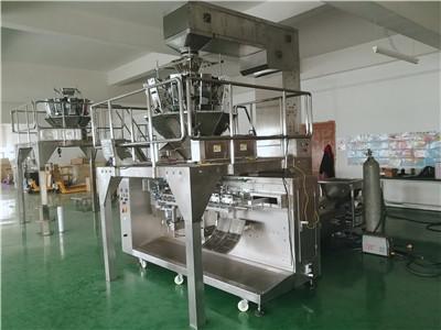 粮食包装机 全自动粮食包装机 骅呈