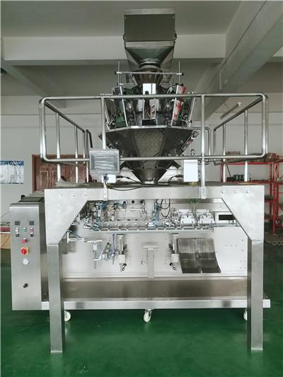 黃豆包裝機廠家 全自動黃豆包裝機