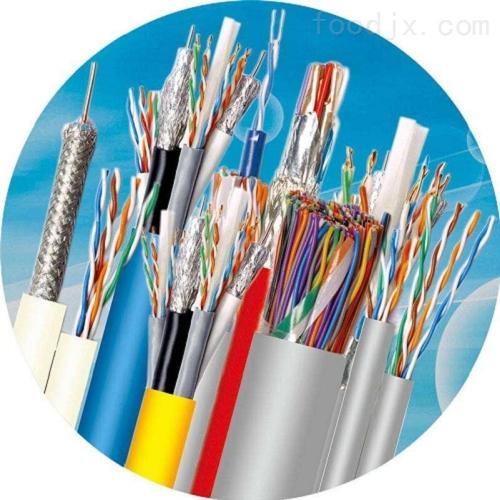 漠河县耐寒计算机电缆DJYPVPHD-2*2*1.5