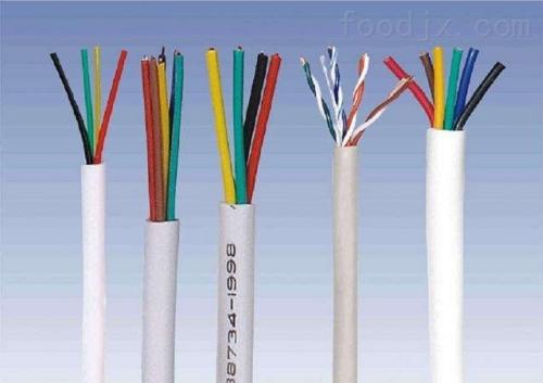 桐柏县本安计算机电缆NH-DJYVP-1*3*1.5