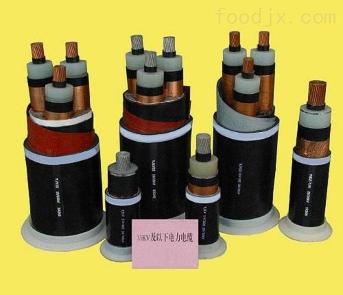 锡林浩特市高压电缆ZR-YJV-10KV-3*240