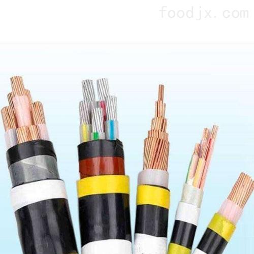 临桂县防腐计算机电缆AGGP-4*2.5