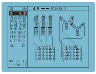 LYYD-400KV交流耐压试验变压器