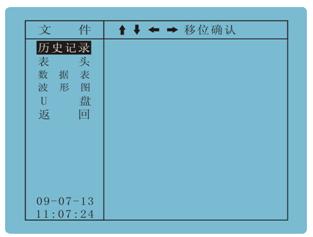 LYYD-100KV工频交流试验变压器