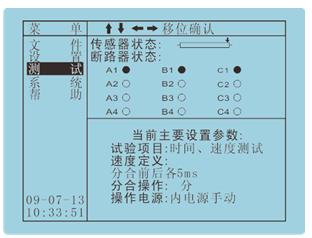 LYYD-300KV高压耐压成套装置