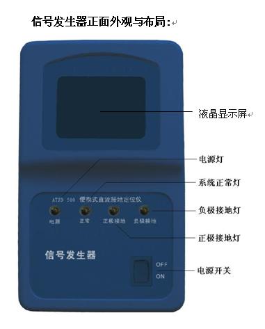 LYYD-20KVA/100KV交流耐压机
