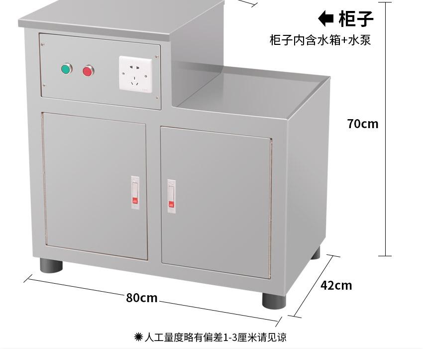 水冷式五谷杂粮磨粉机柜子