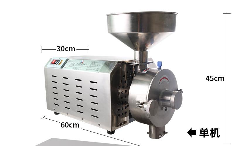 水冷式五谷杂粮磨粉机尺寸