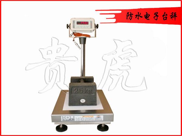 上海落地式电子磅秤-300公斤电子磅秤600*800mm