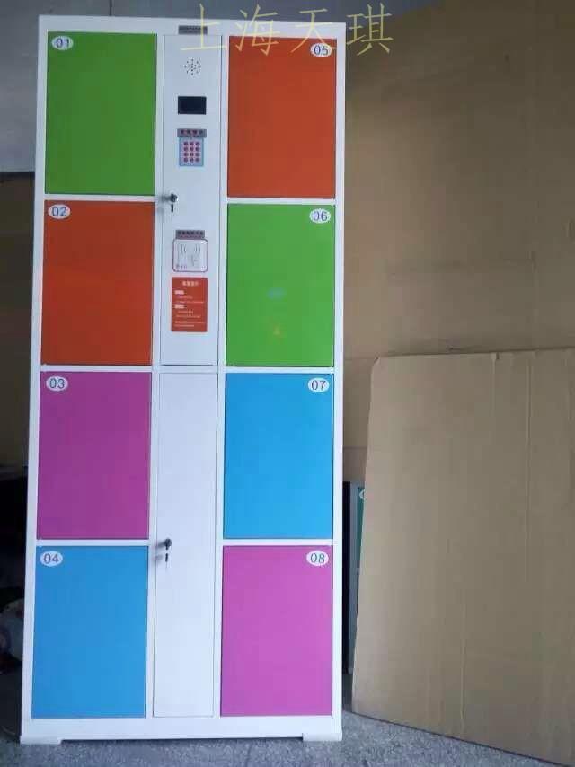 超市自动存包柜