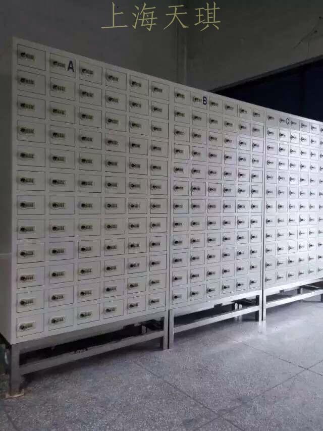投币存包柜用途