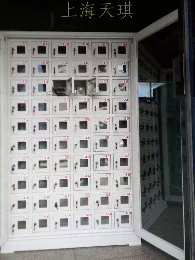 邳州手机存放箱