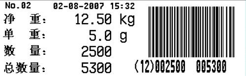 打印不干胶标签电子秤