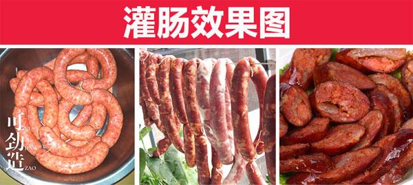 <strong><strong>黑龙江香肠灌肠机成套生产线提高效率</strong></strong>