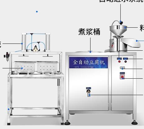 多功能智能豆腐机